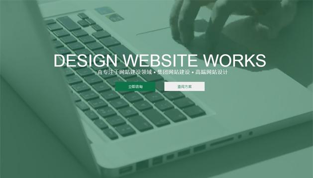 网站banner设计.jpg