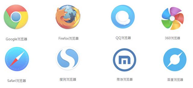 HTML5浏览器.jpg