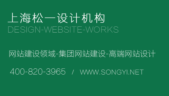 宝山网站建设.jpg