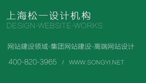 安亭网站建设.jpg