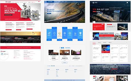 企业高端网站设计的思路定位及细节重要性.