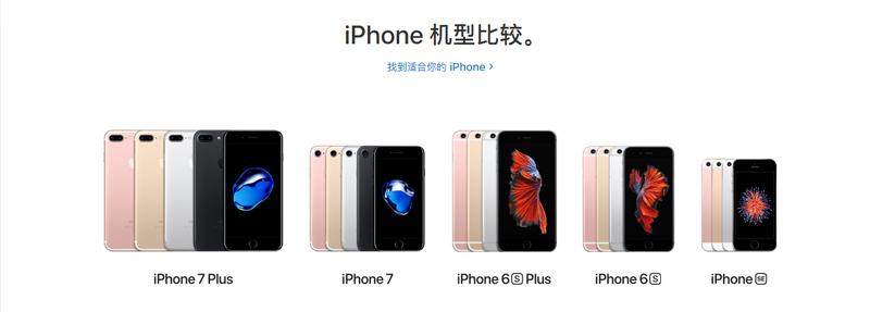 苹果设计.jpg