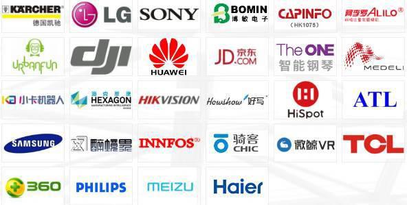 ces参展中国企业.jpg