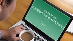 上海企业网站建设.jpg