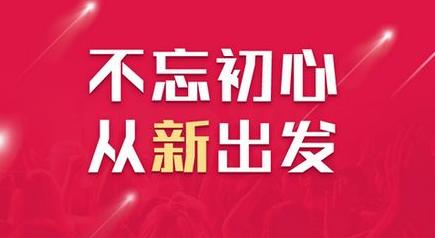 上海网站制作.png