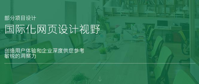 响应式网页设计.jpg