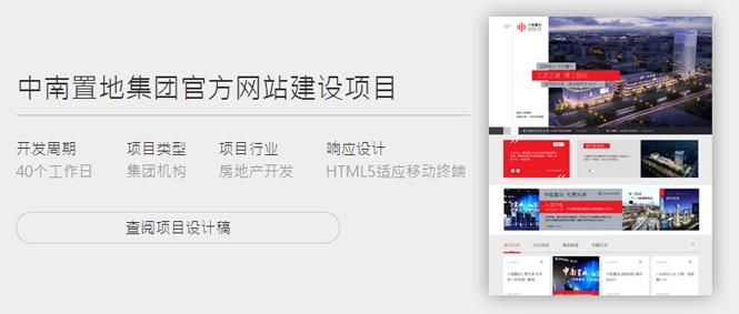 高端网站设计.jpg