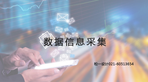 网站信息采集功能.jpg